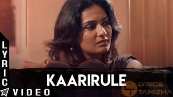 Kaarirule Song Lyrics Odu Raja Odu
