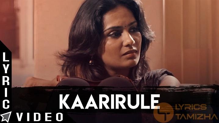 Kaarirule Song Lyrics Odu Raja Odu