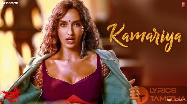 Kamariya Song Lyrics Stree