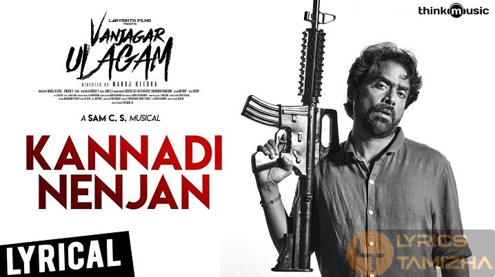 Kannadi Nenjan Song Lyrics Vanjagar Ulagam