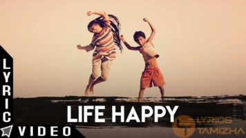 Life Happy Song Lyrics Odu Raja Odu