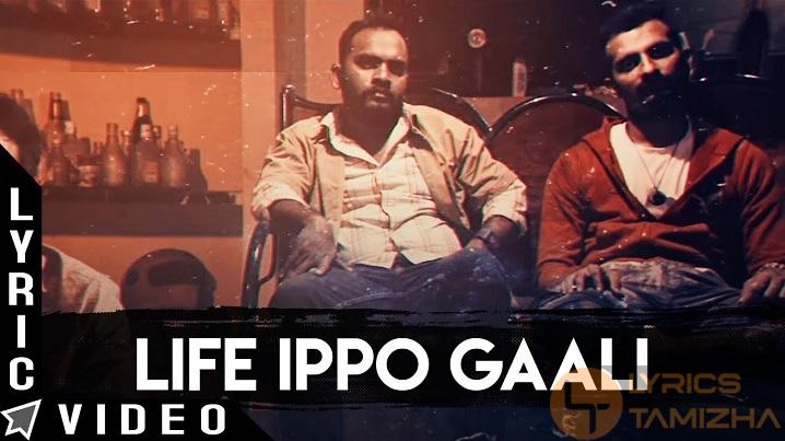 Life Ippo Gaali Song Lyrics Odu Raja Odu