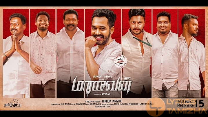 Maanavan Song Lyrics Hiphop Tamizha