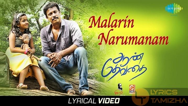 Malarin Narumanam Song Lyrics Aan Dhevathai