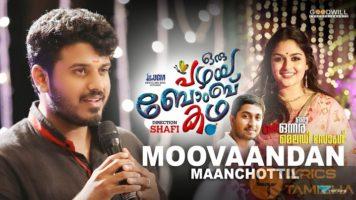 Moovandan Manchottil Song Lyrics