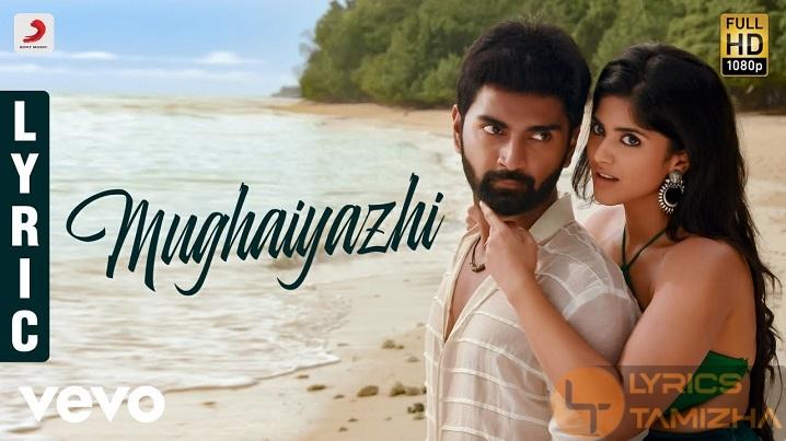 Mughaiyazhi Song Lyrics Boomerang