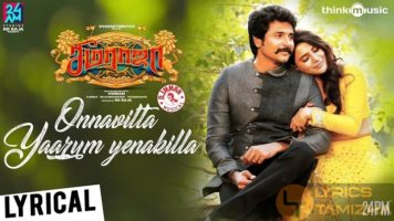 Onnavitta Yaarum Yenakilla Song Lyrics Seemaraja