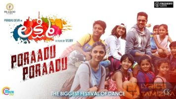 Poraadu Poraadu Song Lyrics