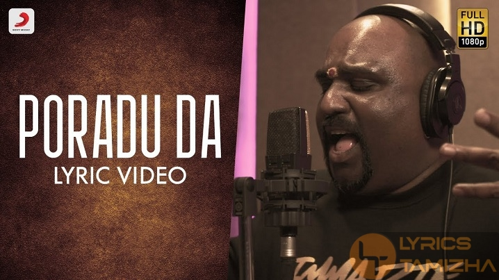 Poradu Da Song Lyrics