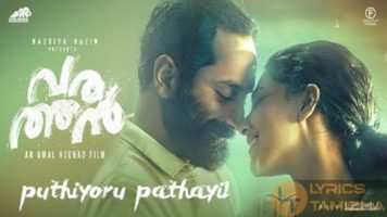 Puthiyoru Pathayil Song Lyrics Varathan