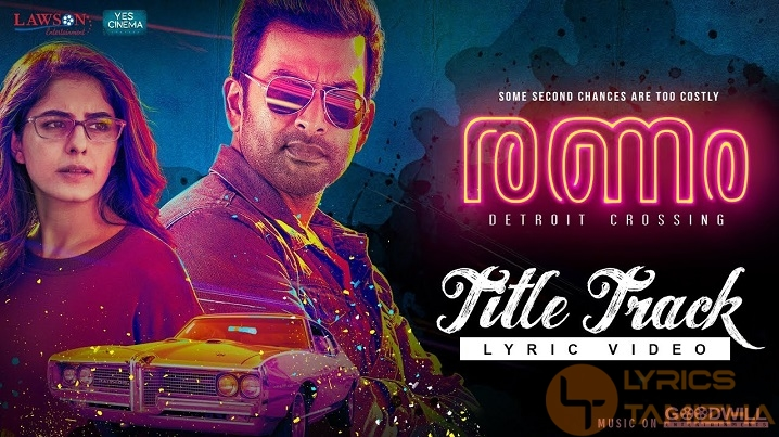 Ranam Title Track Song Lyrics Prithviraj Sukumaran