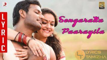 Sengarattan Paaraiyila Song Lyrics Sandakozhi 2