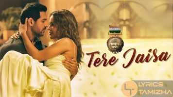Tere Jaisa Song Lyrics