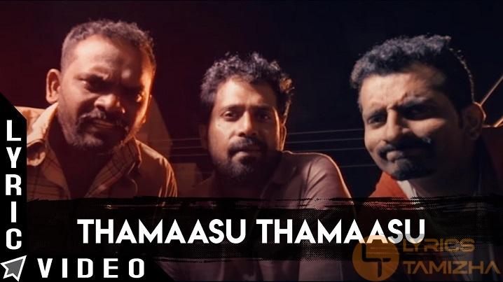 Thamaasu Thamaasu Song Lyrics Odu Raja Odu