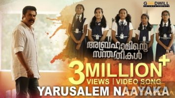 Yarusalem Naayaka Song Lyrics