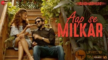 Aap Se Milka Song Lyrics