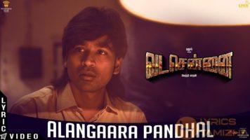 Alangaara Pandhal Song Lyrics Vada Chennai