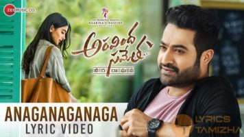 Anaganaganaga Song Lyrics Aravindha Sametha