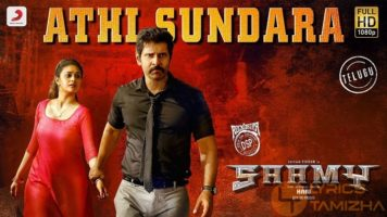 Athi Sundara Song Lyrics