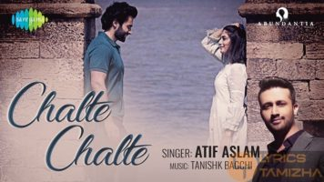 Chalte Chalte Song Lyrics