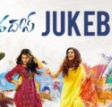 Devadas Movie Song Lyrics