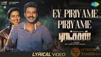Ey Piriyame Piriyame Song Lyrics Ratsasan