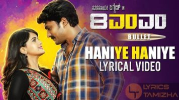 Haniye Haniye Song Lyrics 8MM Bullet