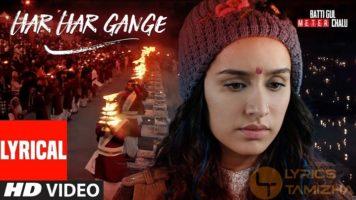 Har Har Gange Song Lyrics