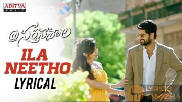 Ila Neetho Song Lyrics