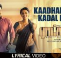 Kaadhal Kadal Dhana Song Lyrics
