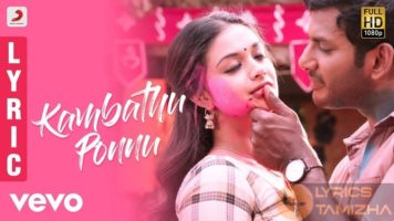 Kambathu Ponnu Song Lyrics Sandakozhi 2