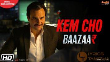 Kem Cho Song Lyrics Baazaar