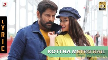 Kottha Metro Rail Song Lyrics