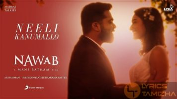 Neeli Kanumallo Song Lyrics Nawab