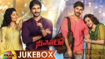 Neevevaro Movie Song Lyrics