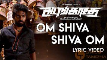 Om Shiva Shiva Om Song Lyrics Adangathey