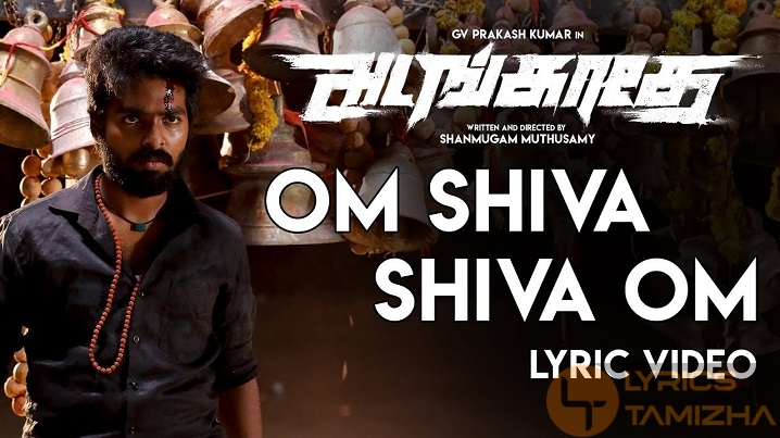 Om Shiva Shiva Om Song Lyrics Adangathey
