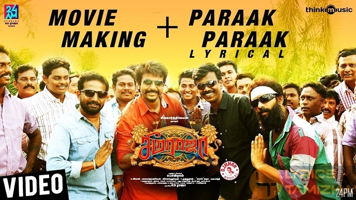 Paraak Paraak Song Lyrics