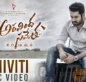Peniviti Song Lyrics Aravindha Sametha