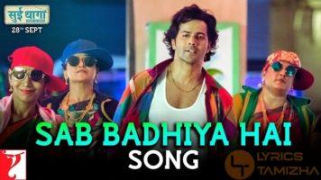 Sab Badhiya Hai Song Lyrics Sui Dhaaga