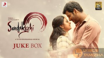 Sandakozhi 2 Movie Song Lyrics