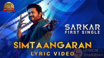 Simtaangaran Song Lyrics Sarkar Lyrics