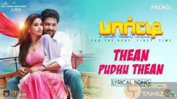 Thean Puthu Thean Song Lyrics Party