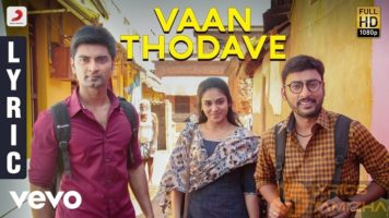 Vaan Thodave Song Lyrics Boomerang