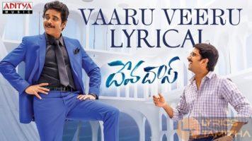 Vaaru Veeru Song Lyrics