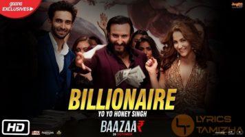 Billionaire Song Lyrics Baazaar