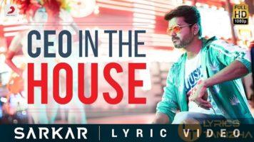 CEO IN THE HOUSE Song Lyrics Sarkar