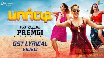 GST Song Lyrics Party Tamil