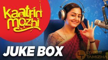 Kaatrin Mozhi Movie Song Lyrics