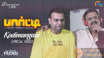 Kodi Mangani Song Lyrics Party Tamil